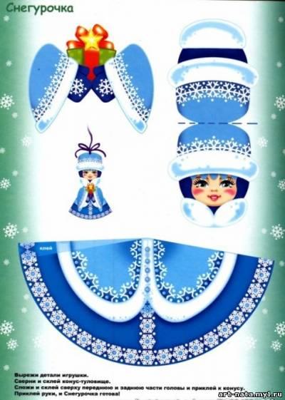 Как своими руками сделать снегурочку из бумаги